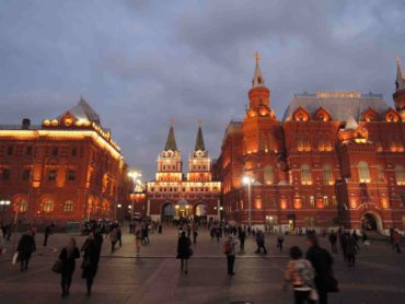 10 Best & Profitable Small Business Ideas in Russia