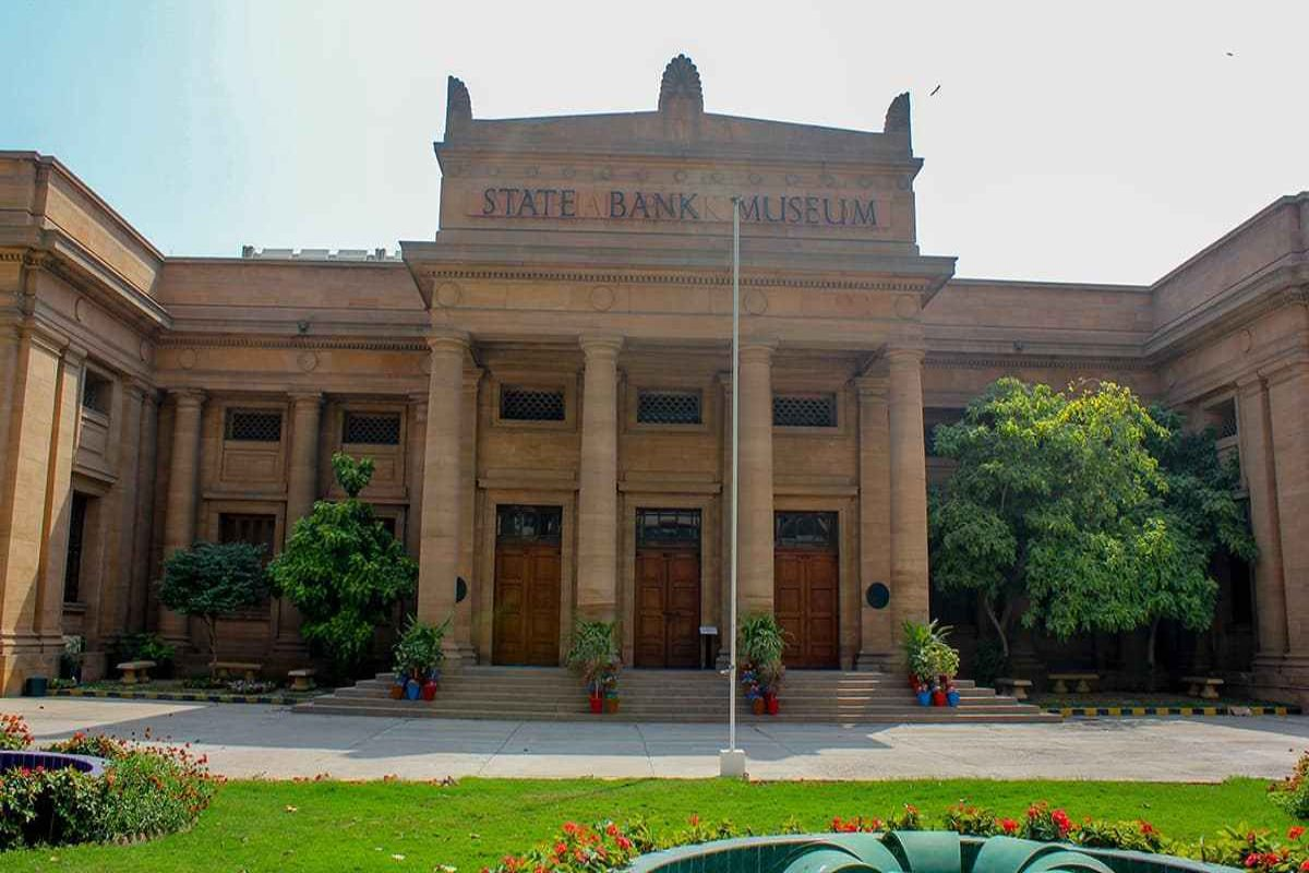 Top Best Banks in Pakistan