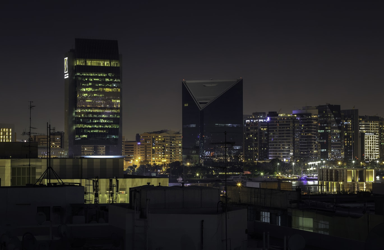 Top Banks in UAE